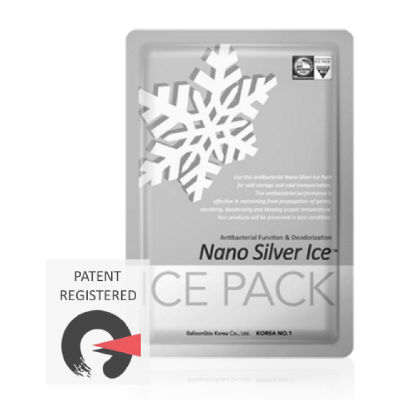Spectra Ice pack_2