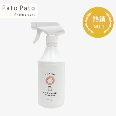 PT-010_stain-remover111